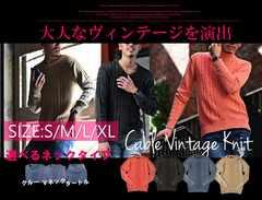 NEW:選べる襟タイプ3種類♪VINTAGEニット4色S-XL