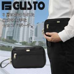 【G-GUSTO】☆多機能セカンドポーチ21cm 国産 黒 送料無
