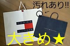 【TOMMY HILFIGER★ショップ袋】大きめ紙袋#トミー#白#青#セット