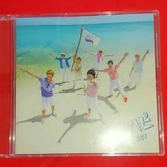 ジャニーズWEST バリパピ 通常盤CD