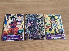 スーパードラゴンボールヒーローズ SDBH5弾UR魔神シュルムSH5-52