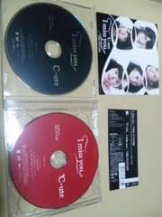 《℃-ute/I miss you》【CD+DVD】限定盤