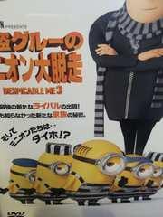 日本製正規版 映画-怪盗グルーのミニオン大脱走