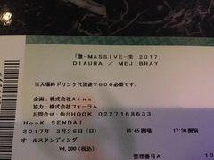 3/26 HooK SENDAI ★A100〜 激-MASSIVE-突 MEJIBRAY DIAURA
