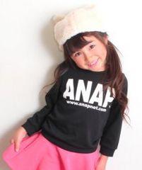 新品ANAPKIDS☆130 ロゴ スウェット トレーナー 黒 男女OK♪ アナップキッズ