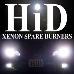 35W HIDバーナー H4 ムーヴ H18.10〜20.11 L175S.185S ヘッド