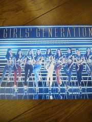 少女時代  GALAXY SUPERNOVA   CD+DVD
