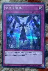 遊戯王アークファイブ カード 堕天使降臨