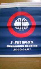 ★J-FRIENDS ショッピングバック KinKi・V6・TOKIO
