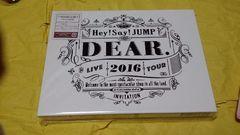 Hey!Say!JUMP LIVE TOUR 2016 Dear. 初回 DVD