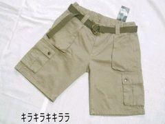 コットンリングベルト付ミリタリー★カーゴハーフパンツ(6ポケット)モカLL