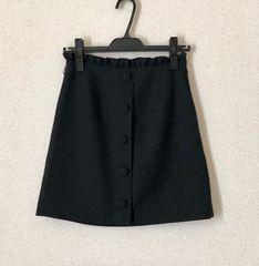 くるみボタン スカート 黒 オフィスにも OL 仕事 フェミニン