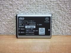 電池パック KYY06UAA