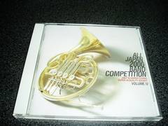 CD「全日本吹奏楽 2000 Vol.12/一般編1」即決