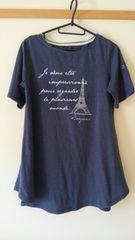 フランス語ロゴ半袖 チュニック  ネイビー  美品