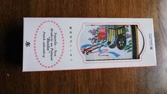 東京文化刺繍キット  御所車 4号
