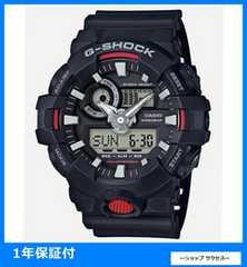 新品 即買い■カシオGショック 腕時計 GA-700-1A ブラック