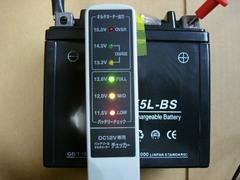 ◆YTX5L-BS互換 GETX5L-BS バイクバッテリー 新品