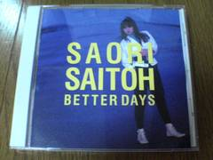 斉藤さおりCD BETTER DAYS 廃盤
