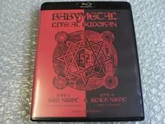 BABYMETAL【LIVE AT BUDOKAN RED NIGHT & BLACK NIGHT】Blu-ray