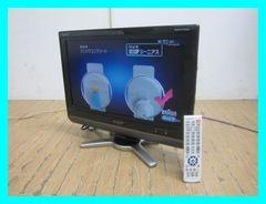 SHARPアクオス20V型ハイビジョン液晶テレビLC-20D50-Bブラック2009年製