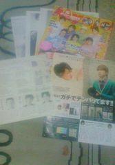 関ジャニ∞'10「Myojo」7月号 8枚