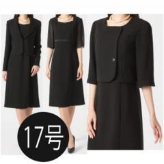 新品【7214】17号【冠婚葬祭】ブラックフォーマル3点セットスーツ