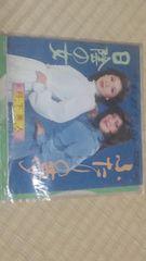 月下美人(ひろことひろみ) レコード