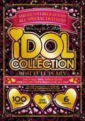 100%ギャル仕様★3枚組100曲6時間★ IDOL COLLECTION-★