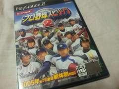 PS2☆プロ野球スピリッツ2☆状態良い♪KONAMI。