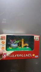 新品★「お茶猫ペンとメモのししおどし」オブジェに!定価1500円