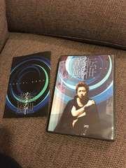 テンセイクンプー 転世薫風 嵐 大野智 定価7000円 美品 美波DVD