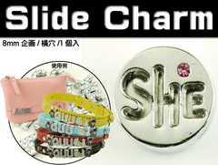 SHEスライドチャームパーツAdc9523