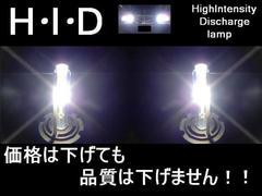 高級HID55wH7/8000k