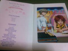 ☆テニスの王子様☆SPECIAL  BROMID  Part. 16☆白石&金太郎☆