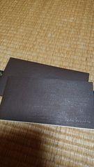 ルイヴィトン メッセージカード&封筒のセット