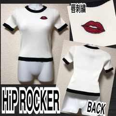【新品/HiP ROCKER】唇刺繍入バイカラーリブニット