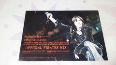 氷室京介*会場配布*ポストカード型*オフィシャルパイレーツミックス*2008*限定レア