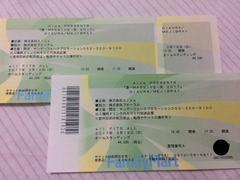 3/19 名古屋 激-MASSIVE-突  DIAURA / MEJIBRAY A130台 �@
