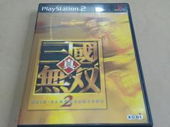 PS2☆真三國無双2☆