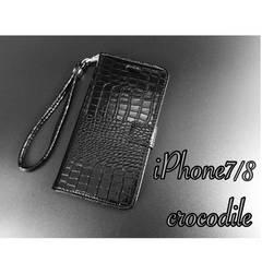 iPhone7/8高品質光沢クロコダイル革手帳型ケース 黒色 ブラック
