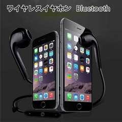 iphone ワイヤレスイヤホンBluetooth  スポーツ 黒
