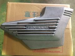 gsx400E ゴキアルフィン 右側 激レア