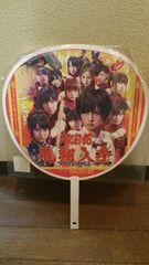 AKB48 フライングゲット大団扇 香港台湾オフィシャルショップ品