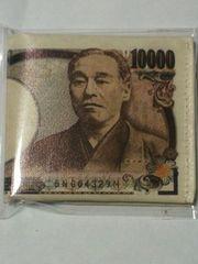 新古品 リアル一万円札 二つ折り財布
