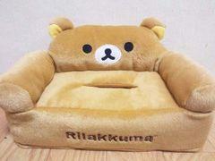 感謝祭Rilakkuma/リラックマソファー型ティッシュケースカバー