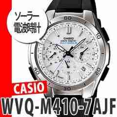 国内正規 CASIO カシオ wave ceptor WVQ-M410-7AJF