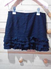 BYE-BYE/バイバイ裾4段スカート《38》送料250円