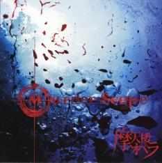 摩天楼オペラ Murder Scope DVD付 (Versailles シンフォニックメタル V系)