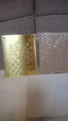 未開封 ジョジョ プレステ3 黄金BOX アートプレート 鉄板製品 2013